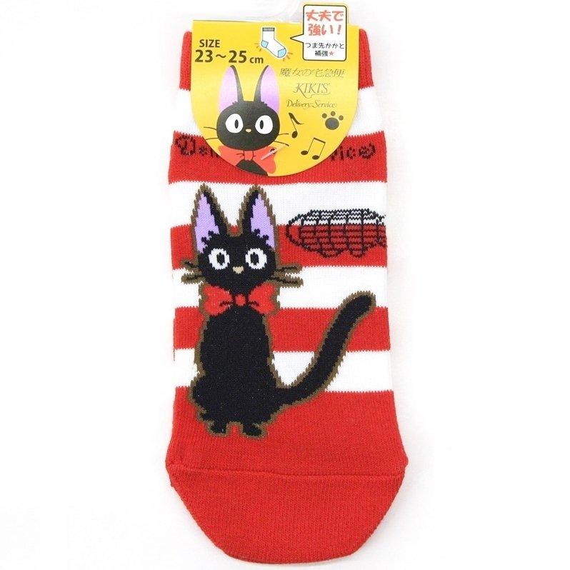 Socks - 23-25cm Short- Strong Toes Heels - Stripe Red - Jiji - Kiki's Delivery Service 2016 (new)