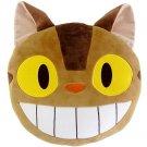 Cushion - 34cm - Nekobus / Catbus - Totoro - Ghibli - Sun Arrow - 2017 (new)