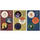 10%OFF - 9 Stickers - 3 Sheets - San Ashitaka Yakkuru Kodama Shishigami - Mononoke Ghibli 2017 (new)