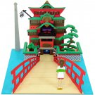 Miniatuart Kit - Mini Paper Craft Kit - Chihiro & Yuya - Spirited Away - Ghibli - 2015 (new)