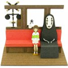 Miniatuart Kit - Mini Paper Craft Kit - Chihiro Kaonashi Bounezumi - Spirited Away Ghibli 2015 (new)