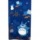 Noren - Japanese Door Curtain - 85x150cm - Crane Turtle - Made in Japan - Totoro Ghibli 2017 (new)