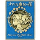 Metal Coin in Case - Mary and the Witch's Flower / Mary to Majo no Hana - Ghibli - 2017 (new)