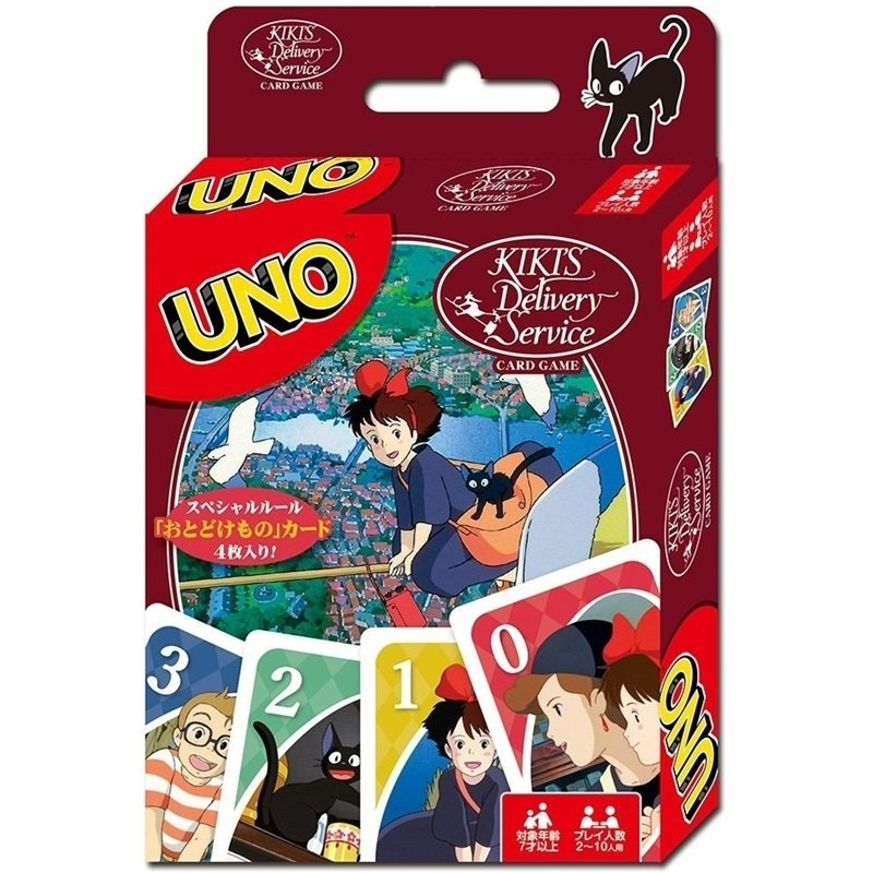 UNO - Playing Cards - Jiji - Kiki's Delivery Service - Ghibli - 2017 (new)