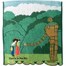 Hand Towel - 34x36cm - Steam Shirring - Embroidery - Pazu & Sheeta - Laputa - Ghibli 2017 (new)