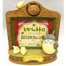 1 left - Photo Frame - Monthly Calendar from Oct 2012 to Dec 2013 Totoro Ghibli no production (new)