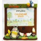 1 left - Photo Picture Frame - 2005 Monthly Calendar Stand Hang - Totoro Ghibli no production