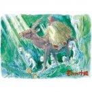 108 pieces Jigsaw Puzzle - Ashitaka & Yakkuru & Forest - Mononoke - Ghibli - Ensky - 2013 (new)