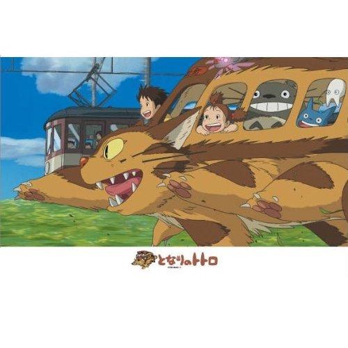 1000 pieces Jigsaw Puzzle - hashire nekobusu - Tototo & Satsuki & Mei & Nekobus - Ghibli (new)