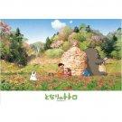 108 pieces Jigsaw Puzzle - hinatabokko - Totoro & Chu & Sho & Mei & Satsuki - Ensky 2012 (new)