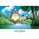 108 pieces Jigsaw Puzzle - nani ga tsureru kana - Totoro & Chu & Sho & Mei & Satsuki - 2012 (new)
