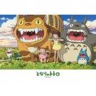 108 pieces Jigsaw Puzzle - sora ni hibike - Nekobus & Totoro & Chu & Sho & Mei & Satsuki 2012 (new)