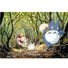 300 pieces Jigsaw Puzzle - himitsu no tonneru - Chu & Sho & Mei - Totoro - Ensky (new)