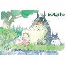 300 pieces Jigsaw Puzzle - mori no gasshotai - Totoro & Chu & Sho & Mei - Ensky 2016 (new)