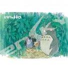 300 pieces Jigsaw Puzzle - himitsu no iriguchi - Totoro & Chu Totoro - Ensky 2016 (new)