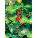 150 pieces - Mini - Jigsaw Puzzle - Poster - Arrietty - Ghibli - Ensky - 2012 (new)