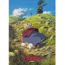 500 pieces Jigsaw Puzzle - Old Sophie & Heen - Howl's Moving Castle - Ghibli no production (new)