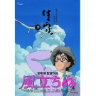 150 pieces - Mini - Jigsaw Puzzle - Poster - Wind Rises / Kaze Tachinu - Ghibli - Ensky - 2013 (new)