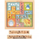 Puzzle - 10 Wooden Pieces - more than 180 Patterns - Totoro - Ghibli - Ensky 2016