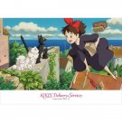 108 pieces Jigsaw Puzzle - koriko no machiga suki - Jiji Lily - Kiki's Delivery Service Ghibli (new)