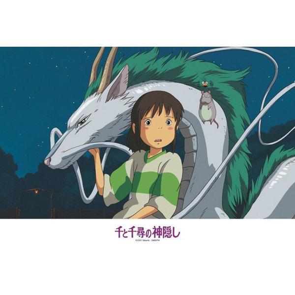 300 Pieces Jigsaw Puzzle Made Japan Chihiro Haku Dragon Bounezumi Haedori Spirited Away Ghibli