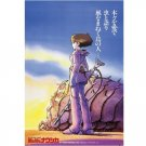 150 pieces - Mini - Jigsaw Puzzle - Poster - Nausicaa - Ghibli - Ensky (new)