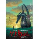 150 pieces - Mini - Jigsaw Puzzle - Poster - Tales from Earthsea / Gedo Senki - Ghibli - Ensky (new)