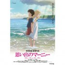 150 pieces - Mini - Jigsaw Puzzle - Poster - When Marnie Was There / Omoide no Marnie Ghibli (new)