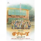 150 pieces Jigsaw Puzzle - Mini - Made in Japan - Poster - Ghiblies Episode 2 - Ghibli Ensky