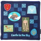 Cushion Cover - 45x45cm - Cotton - Patch / Wappen & Embroidery - Laputa - Ghibli - 2015 (new)