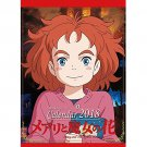 2018 Wall Calendar - Monthly - Mary and the Witch's Flower / Mary to Majo no Hana Ghibli (new)