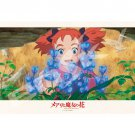 300 pieces Jigsaw Puzzle - Flower - Mary and the Witch's Flower / Majo no Hana Ghibli 2017 (new)
