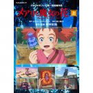 Book - Film Comic Vol. 1 - Mary and the Witch's Flower / Mary to Majo no Hana - Ghibli 2017 (new)