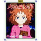 Book - Anime Picture Book - Mary and the Witch's Flower / Mary to Majo no Hana - Ghibli 2017 (new)