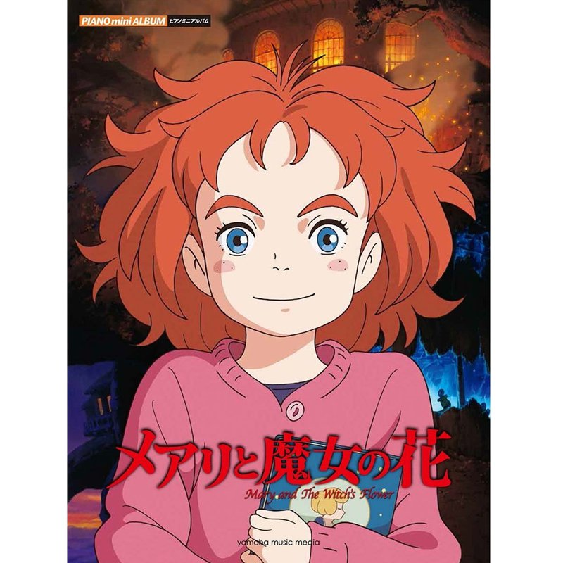 Piano Score Book - Mini Album - Mary and the Witch's Flower / Mary to Majo no Hana Ghibli 2017 (new)