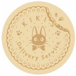 Coaster - Natural Wood - Laser Processing - Jiji - Kiki's Delivery Service - Ghibli - 2017 (new)
