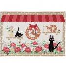 Lunch Mat - 33x48cm - Gobelins Tapestry - Jiji - Kiki's Delivery Service - Ghibli - 2015 (new)