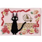 Place Mat B - 33x48cm - Gobelins Tapestry - Jiji - Kiki's Delivery Service Ghibli 2016 no production