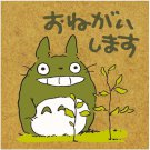 Rubber Stamp - 3x3cm - Made in Japan - Natural Wood - please - Totoro - Ghibli Beverly