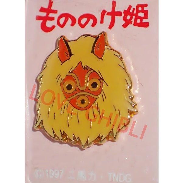 Rare 2 Left Pin Badge San Mask Princess Mononoke Ghibli Out Of Production