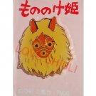 Pin Badge - San Mask - Princess Mononoke - Ghibli  - out of production (new)