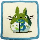 1 left - Coaster - Chenille Weaving - 3 March - Totoro - Ghibli Museum