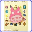 RARE 4 left - Pin Badge - Muzeo Totoro - Pink - Ghibli Museum - mini card & mini envelope