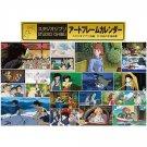 2019 Monthly Calendar - 21 Studio Ghibli Movie Posters - Totoro Kiki Ponyo Laputa Mononoke Nausicaa