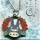 Strap Holder - December - Nandina Holly Tree - 12 month Collection Totoro Ghibli 2013 no production