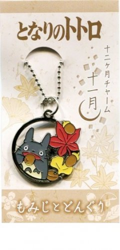 Strap Holder - November - Maple Acorn - 12 month Collection - Totoro - Ghibli 2013 no production