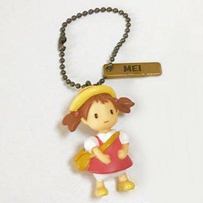 1 left - Ball Chain Strap Holder - Figure - Mei - Totoro - Studio Ghibli Collection - no production