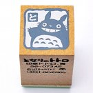 Rubber Stamp - 2x2cm - Made in Japan - Natural Wood - blue Totoro - Ghibli Beverly