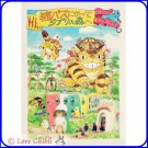 RARE 3 left - Postcard - Nekobus ni Notte Hayao Miyazaki Konekobus Mei Totoro Ponyo Ghibli Museum