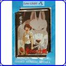 RARE 1 left - Tin Postcard Magnet - Made in Japan - San Inugami Mononoke Ghibli Museum no production